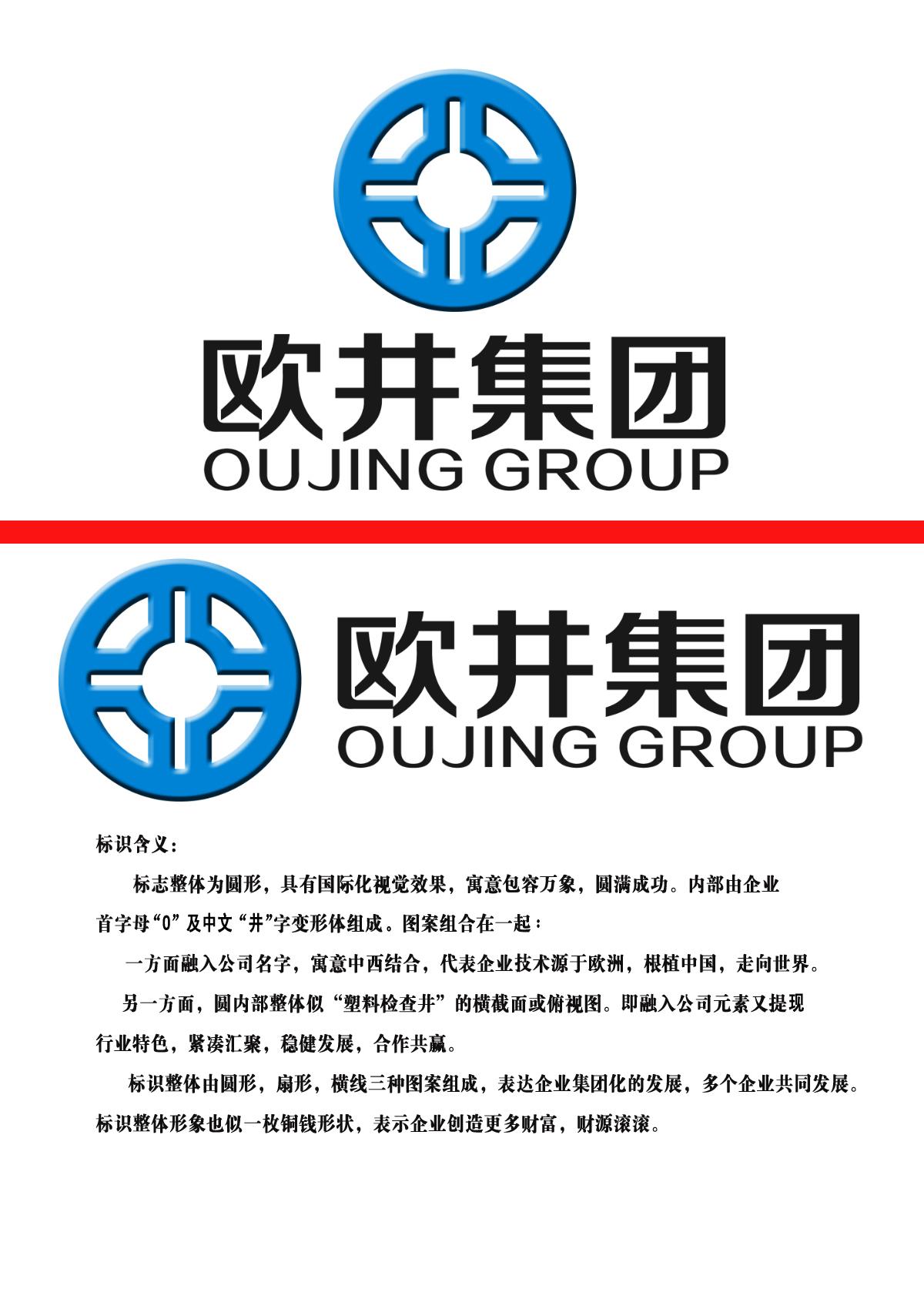 公司logo标识及含义